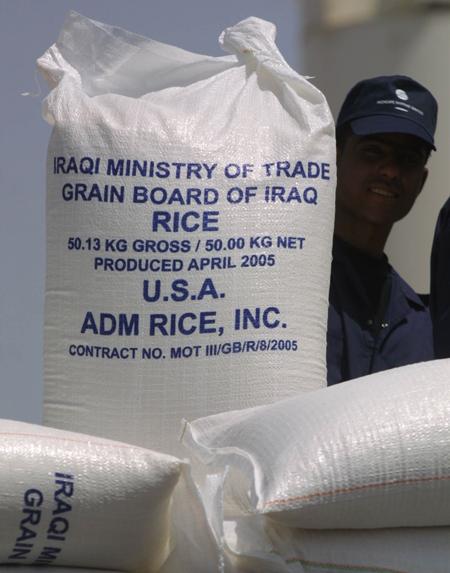 Iraq Ministry of Trade, Grain Board of Iraq, Rice, USA Adm Rice Inc